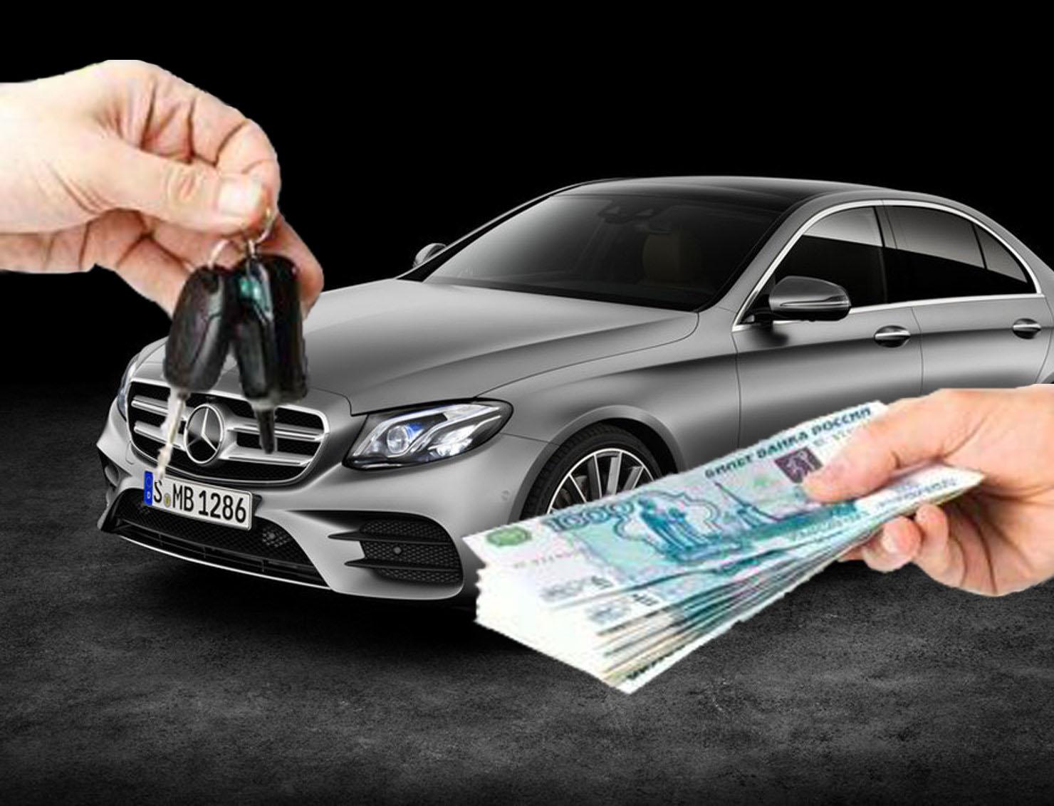 Авто за деньги киров автосалоны с подержанными машинами москве