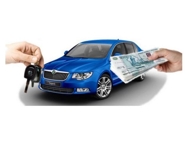 Авто за деньги киров автосалон в москве фольксваген пассат цена